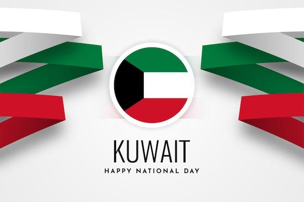 Design della giornata nazionale del kuwait