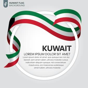 Illustrazione vettoriale di bandiera del nastro del kuwait su sfondo bianco