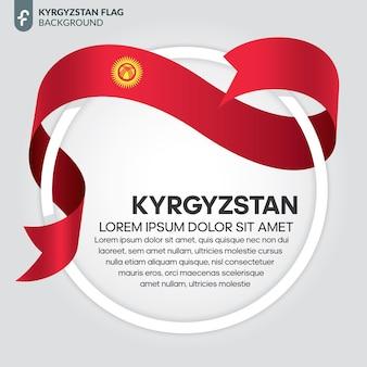 Illustrazione vettoriale di bandiera del nastro del kirghizistan su sfondo bianco