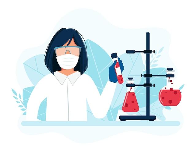 Ricerca di laboratorio scienziata in laboratorio ricercatrici di vaccini che conducono esperimenti in illustrazione di laboratorio in stile piatto