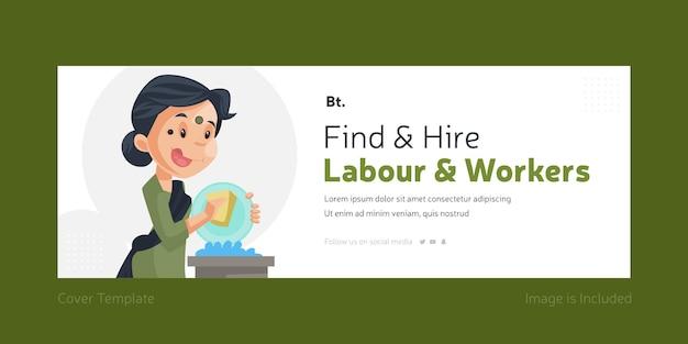 Progettazione della pagina di copertina di facebook del lavoro e dei lavoratori
