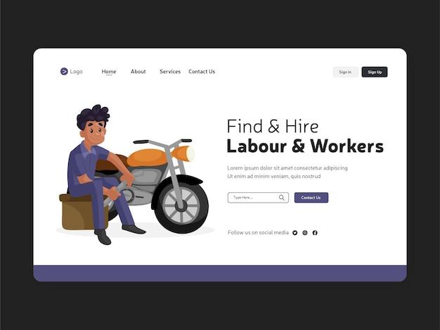 Progettazione della pagina di destinazione del lavoro e dei lavoratori