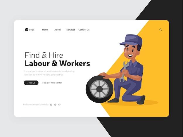 Pagina di destinazione del lavoro e dei lavoratori