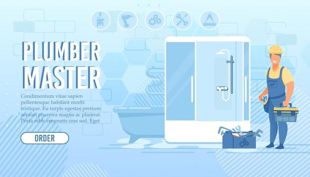 Pagina di destinazione per il servizio di riparazione del maestro idraulico
