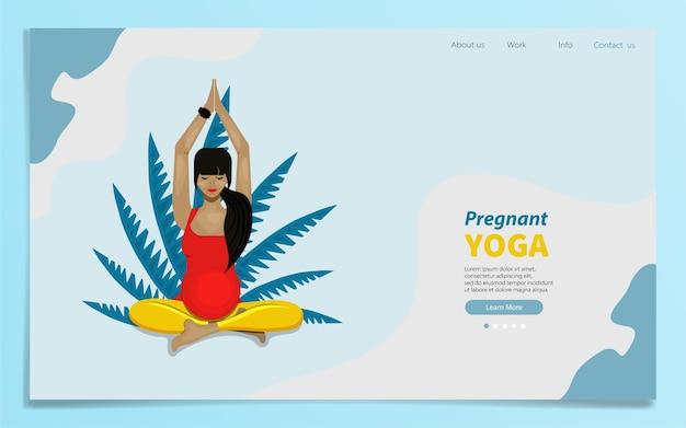 Pagina di destinazione della ragazza incinta nella posizione del loto. illustrazione in stile piatto.