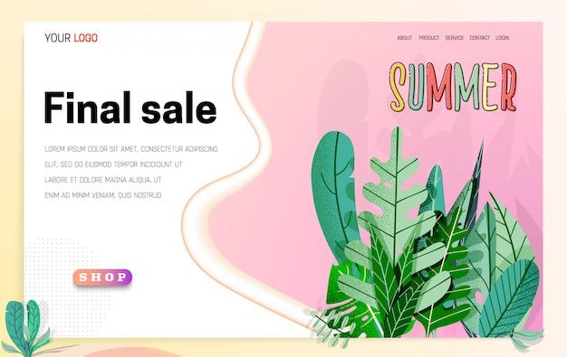 Pagina di destinazione - vendita finale estate,