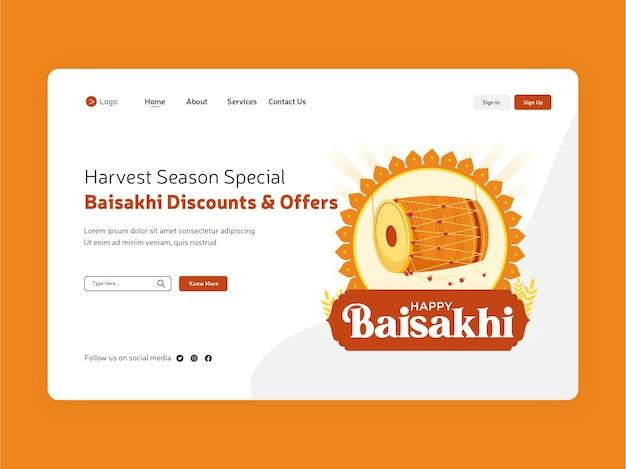 Modello di pagina di destinazione del festival baisakhi con illustrazione punjabi dhol