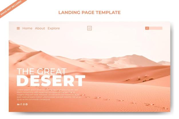 Modello di pagina di destinazione
