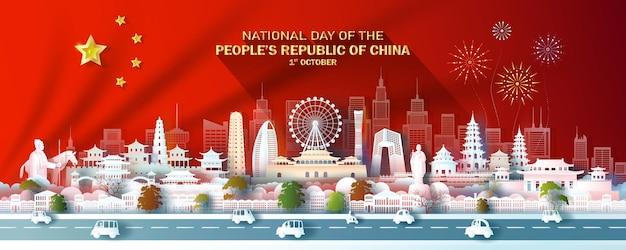 Celebrazione dell'anniversario dell'illustrazione del punto di riferimento giornata della cina con sfondo bandiera cinese