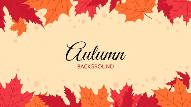 Carta da parati del fondo delle foglie di autunno del paesaggio.