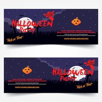 Modello di banner di halloween party web landscape.