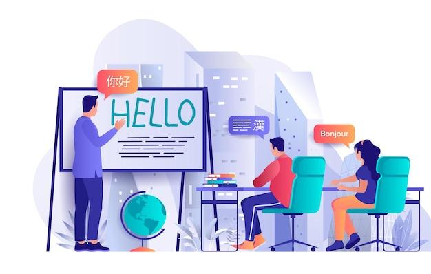 Illustrazione di concetto di design piatto di corsi di lingua di personaggi di persone