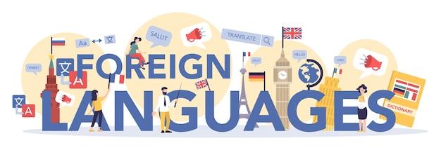 Concetto di intestazione tipografica di apprendimento della lingua