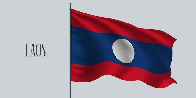 Lao sventola bandiera sul pennone