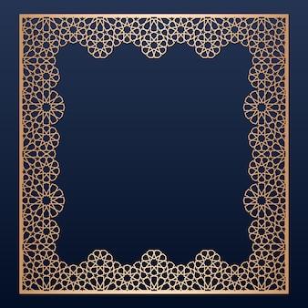 Modello di cornice con taglio laser con motivo islamico. Vettore Premium