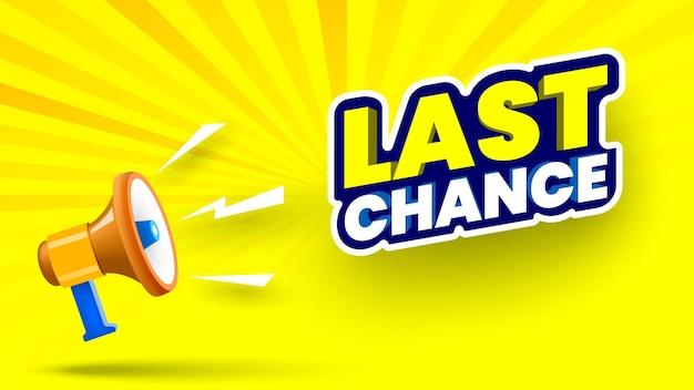Banner di vendita last chance con megafono su sfondo a strisce giallo illustrazione vettoriale