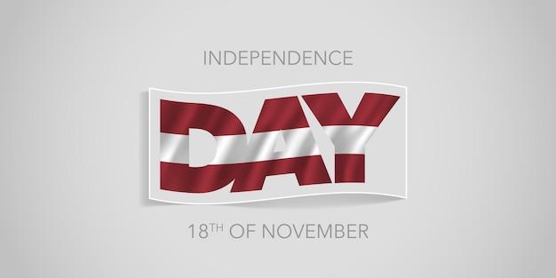 Bandiera di vettore del giorno dell'indipendenza della lettonia felice, cartolina d'auguri. bandiera ondulata lettone in design non standard per la festa nazionale del 18 novembre