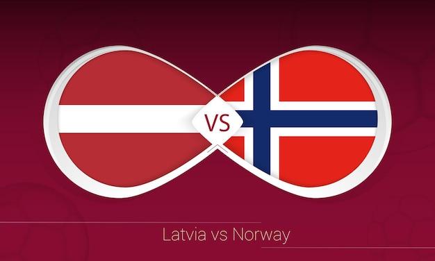 Lettonia vs norvegia nella competizione calcistica, gruppo g. versus icona sullo sfondo del calcio.
