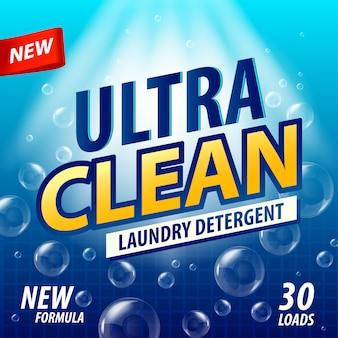 Modello di pacchetto detergente per bucato. design detersivo in polvere, etichetta più pulita. concetto di detergente per bagno o vasca
