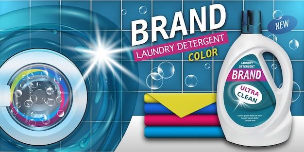 Detersivo per bucato in contenitore di plastica, design della confezione per annunci di detersivi liquidi con lavatrice.