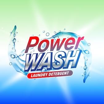 Modello di design di concetto di confezionamento del detergente per lavanderia