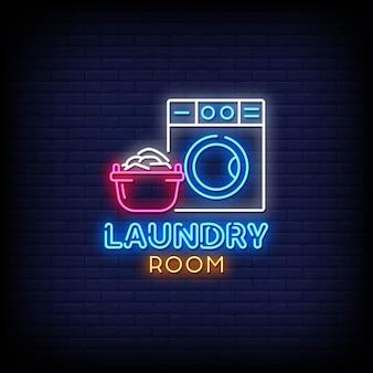 Testo di stile delle insegne al neon di logo della lavanderia