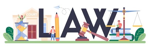 Illustrazione di intestazione tipografica di legge in stile cartone animato