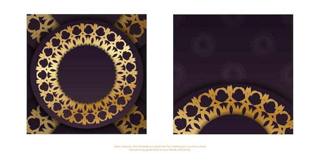 Modello di volantino in colore bordeaux con ornamento d'oro astratto preparato per la stampa.
