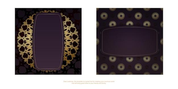 Modello di volantino in colore bordeaux con ornamento d'oro astratto preparato per la tipografia.