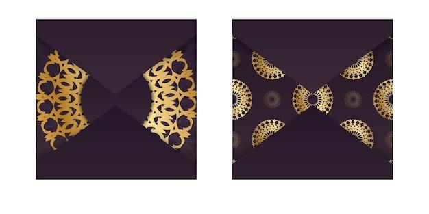 Il modello di volantino in colore bordeaux con motivo greco in oro è pronto per la stampa.