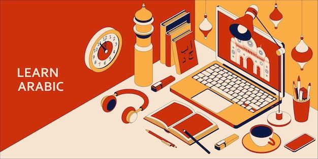 Impara il concetto isometrico di lingua araba con laptop aperto, libri, cuffie e caffè.