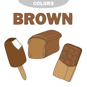 Impara il colore marrone - cose che sono di colore marrone. foglio di lavoro - set di istruzione. illustrazione dei colori primari. archivio fotografico - cioccolato, gelato, pane