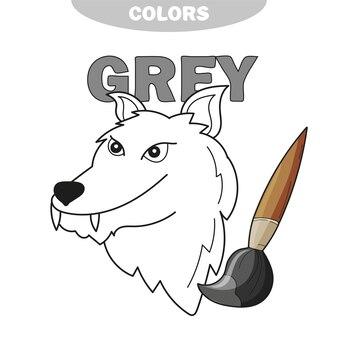 Impara il colore grigio - lupo - libro da colorare. illustrazione dei colori primari. illustrazione vettoriale