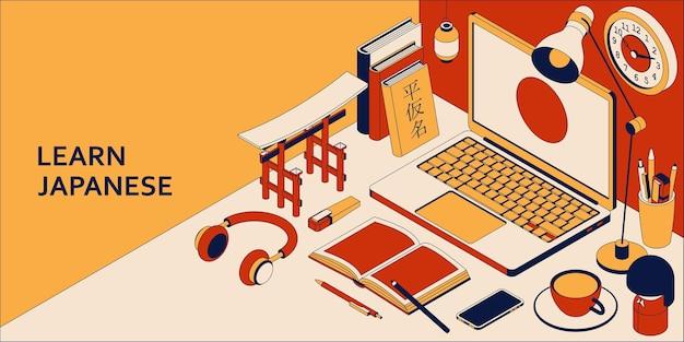 Impara il concetto isometrico di lingua giapponese con laptop aperto, libri, cuffie e tè. traduzione lingua giapponese