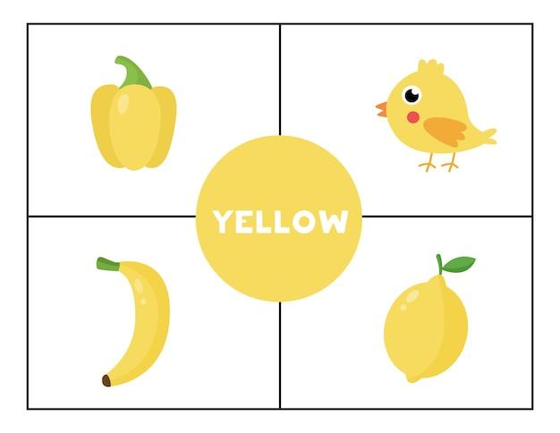 Imparare i colori primari di base per i bambini. giallo.