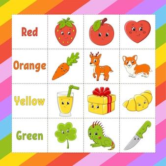 Colori di apprendimento flashcard per bambini