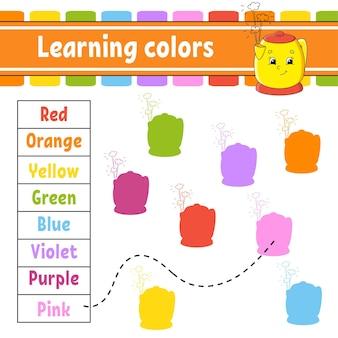 Imparare i colori per i bambini