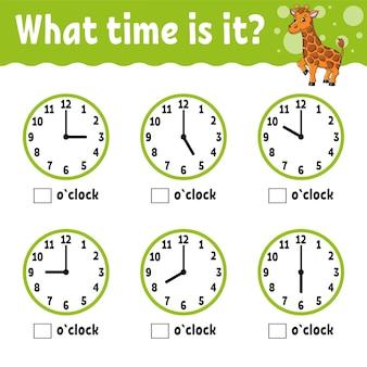 Tempo di apprendimento sull'orologio foglio di lavoro per attività educative per bambini e neonati