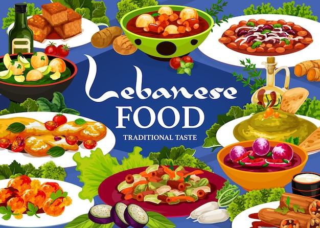 Copertura del menu di cibo libanese con piatti vettoriali di cucina araba. hummus, zuppe di gnocchi di verdure e stufato di fagioli di carne, polpette di kofta di agnello, torta e insalata di fattoush, formaggio halloumi e zucchine ripiene