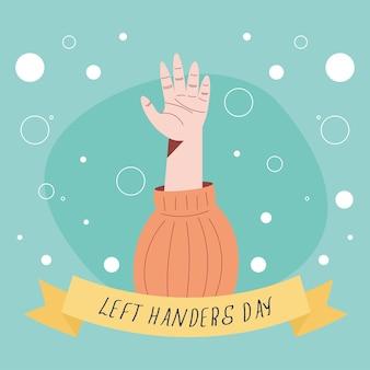 Cornice giorno per mancini con mano aperta