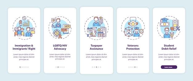 Tipi di servizi legali onboarding schermata della pagina dell'app mobile con concetti