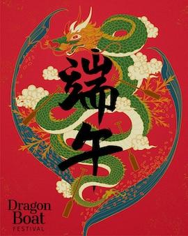 Leggenda creatura drago e pagaie illustrazione