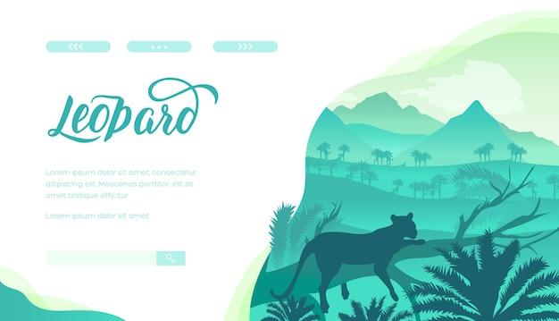 Modello di pagina di destinazione leopardo. giungla, silhouette di animali selvatici della foresta pluviale. banner web safari in africa.