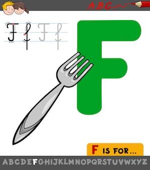 Lettera f dall'alfabeto con forchetta per bambini