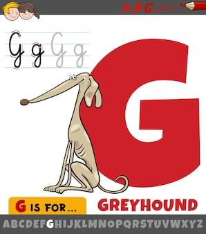 Lettera dall'alfabeto con cane levriero dei cartoni animati