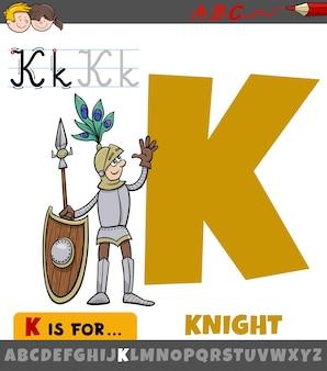 Lettera dall'alfabeto con personaggio dei cartoni animati del cavaliere
