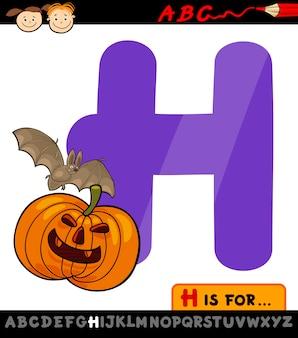 Lettera h per l'illustrazione del fumetto di halloween