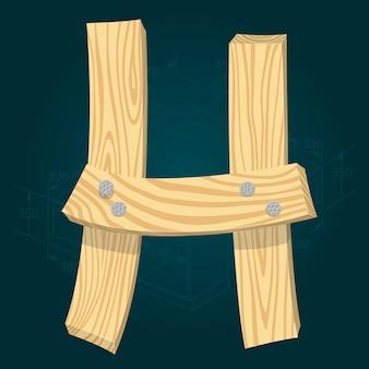 Lettera h - carattere vettoriale stilizzato realizzato con assi di legno martellate con chiodi di ferro.