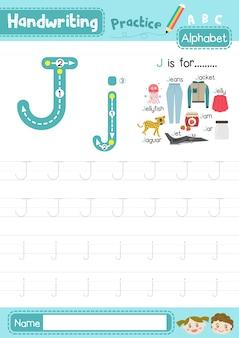 Foglio di lavoro per la pratica di tracciamento maiuscolo e minuscolo della lettera j.