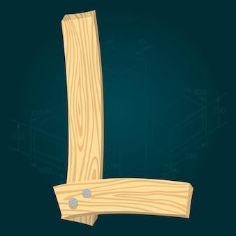 Lettera l - carattere vettoriale stilizzato realizzato con assi di legno martellate con chiodi di ferro.